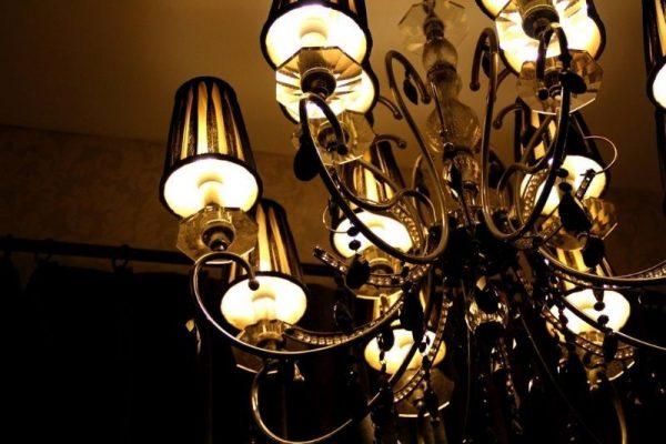 Viseča svetila